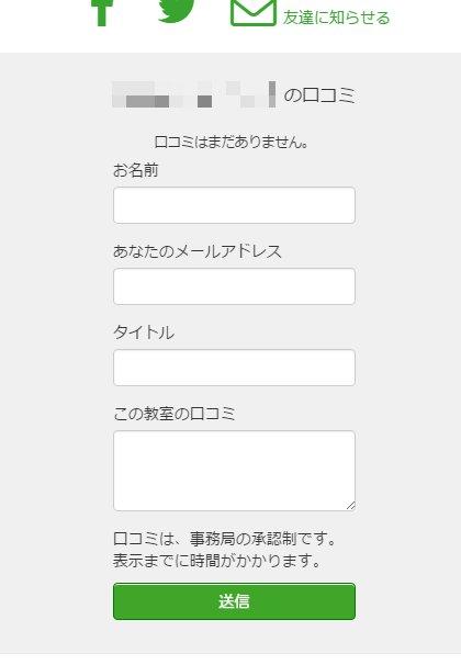 Screenshot_061516_111137_AM