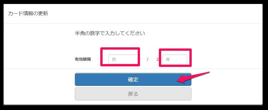 Screenshot_100716_112324_AM