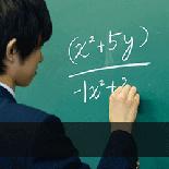 学習塾の教室を探す