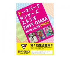 テーマパークダンサーズスタジオZIPPY-OSAKA