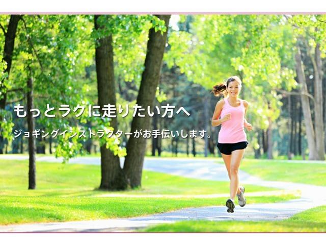 ランニングレッスン&晴れたら大阪城公園RUN♪