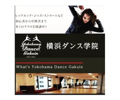 YOKOHAMAーダンス学院
