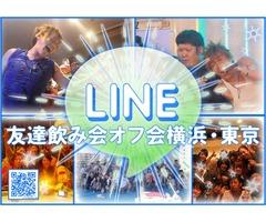 横浜・東京社会人サークル・カメラ・料理教室