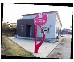 つぼみ会ピアノ教室