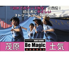 Be Magic Dance School茂原校&土気校