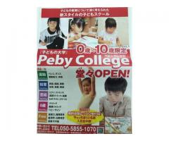peby college 板橋キャンパス
