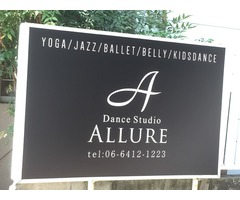 ALLURE dance studio