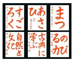ー横浜市日吉・高田ーひかり書道教室