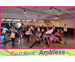 ジャズダンス(初級) Ambless