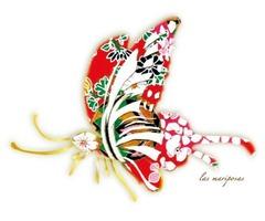 女性限定ヴォイス・ヴォーカル教室 Las mariposas 鷹ノ子公民館教室