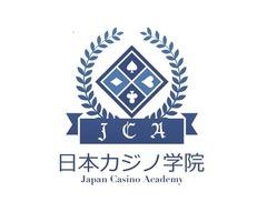 一般社団法人日本カジノ協会認定 日本カジノ学院大阪校