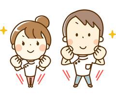 【広島県】<期間限定>しかくの学校ホットライン(介護資格受講無料)