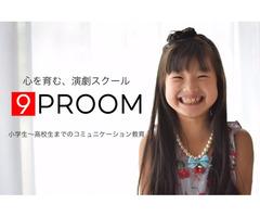 9PROOM
