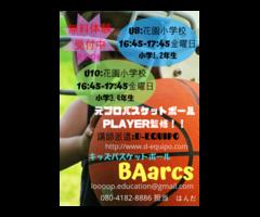 NPO法人 BAarcs