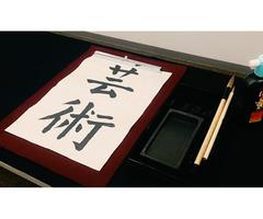 彩湖美文字教室(ペン字・書道)