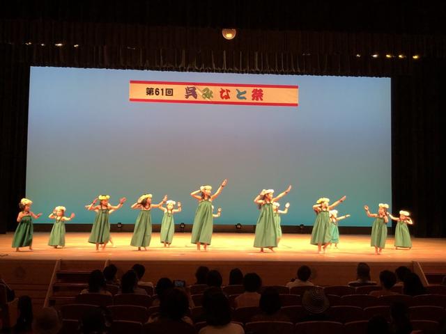 フラダンス教室 Hula Halau O Haunani 呉