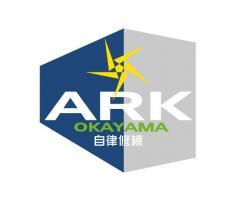 ARK学習塾