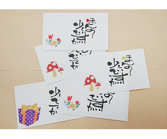 町田市にて開催。お寺で筆文字を書いてみませんか♪