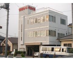 行田ゼミナール
