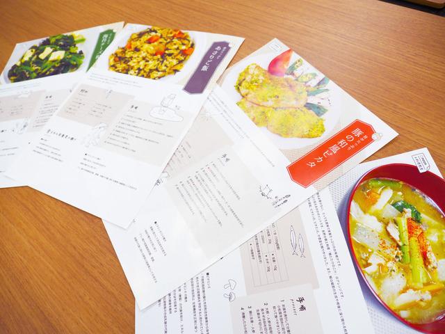 neen 妊活セミナー 食事栄養と料理講座(妊活料理教室)