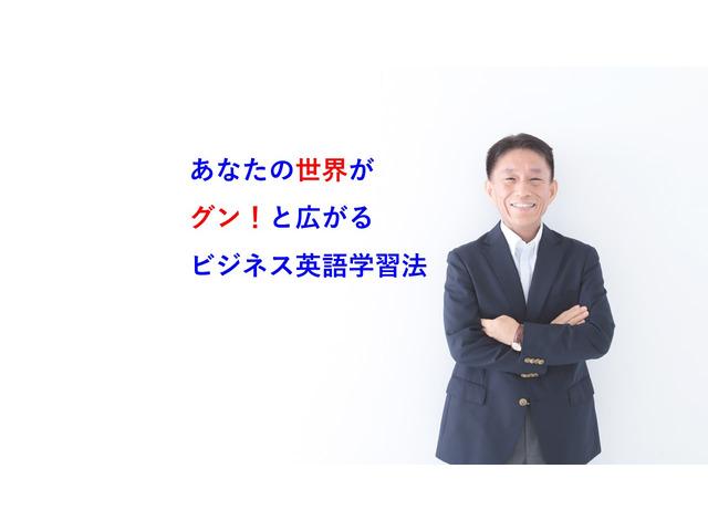 Biz English YOKOHAMA