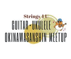 Strings 4 U