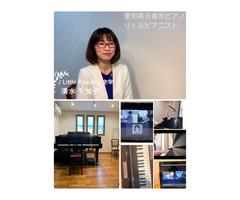 愛知県日進市ピアノ教室♪リトルピアニスト♪