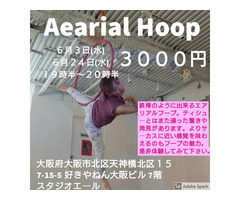 Aerial&entertainmentdance