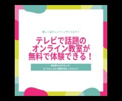 【オンライン文化教室】CLUCHI