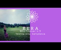 RERA BellyDance studio