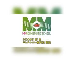 MMRooms♪福岡校