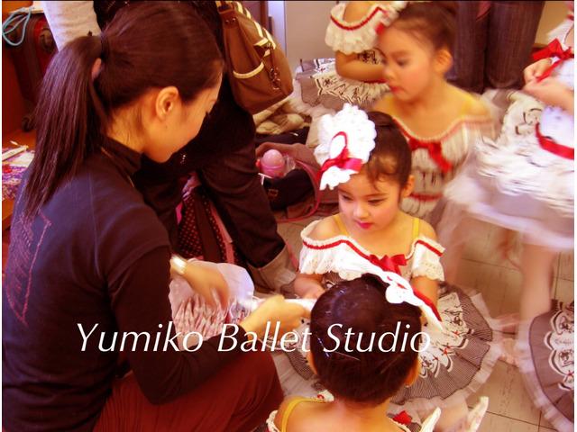 Yumiko Ballet Studioキッズバレエスクールゴールドジム東中野校