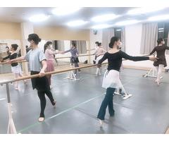 Erina Classic Ballet Studio