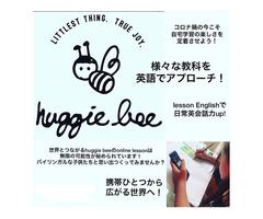 huggie bee education