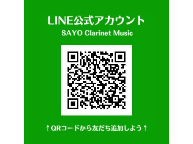 SAYO Clarinet Music