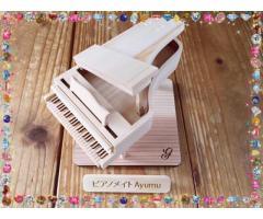 ピアノメイトAyumu*