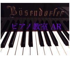 ピアノ教室AR