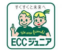 ECCジュニア名越教室