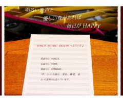 ♪神尾敬子のvoice music salon♪