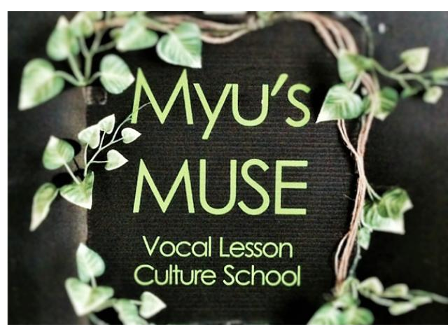 Myu's MUSE Vocal Lesson鵜沼校