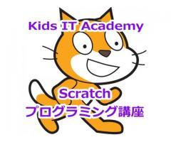 Scrarchプログラミング講座