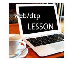 DTP/WEBデザイン教室 出張スカイプ個人レッスン ココフラッペ