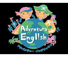 子ども専門ネイティブ英会話スクール アドベンチャーイングリッシュ
